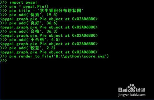 d04eec260d9a310ece13f09e31b842406bfea222.jpg?x-bce-process=image%2Fresize%2Cm_lfit%2Cw_500%2Climit_1