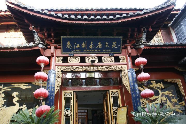 丽江古城附近有什么好玩的景点