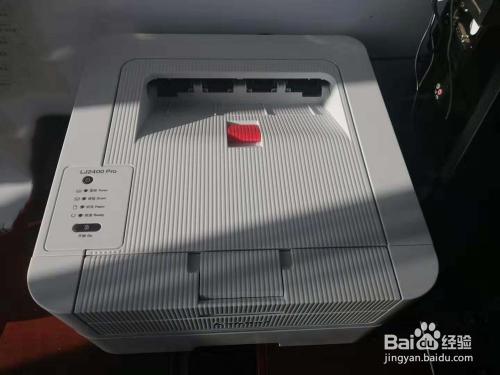 LP2400 Pro打印机清零方法