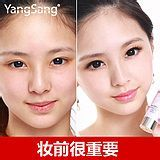 护肤品的使用顺序方法图片