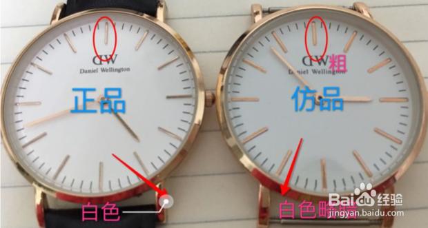 最全攻略手把手教你辨别DW手表真假