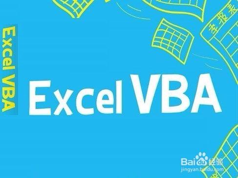 EXCEL宏命令如何将所选所有xls文件遍历...