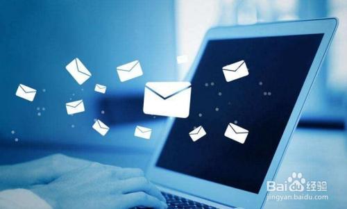 怎么控制局域网上网行为 禁止收发电子邮件
