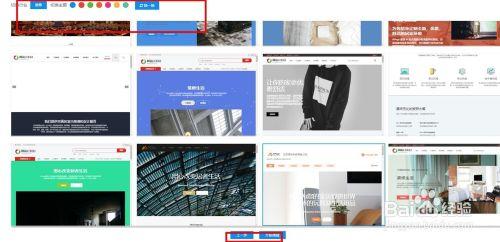 如何利用百度aipage智能建站工具搭建网站?