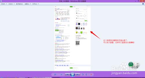 个 网站:怎么把整个网页成一个长图-U9SEO