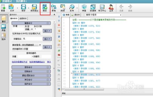 d9e638334884cde31e582b5af07f860e7d7542c8.jpg?x-bce-process=image%2Fresize%2Cm_lfit%2Cw_500%2Climit_1