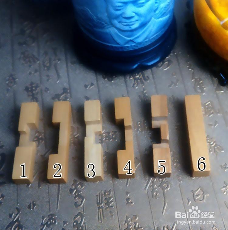 怎样组装6根孔明锁?