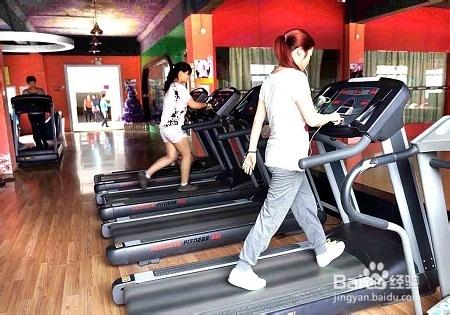 健身房减肥计划三步走