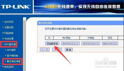 局域網私自修改IP造成沖突怎辦 禁止修改電腦IP