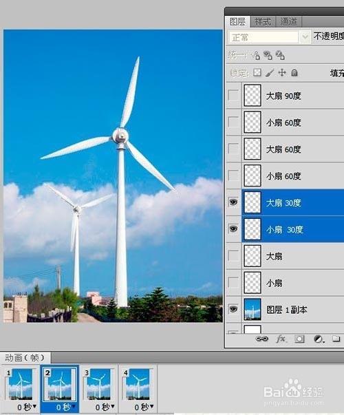 ps cs6制作gif动画_Photoshop逐帧动画教程 gif动态图片制作方法-百度经验