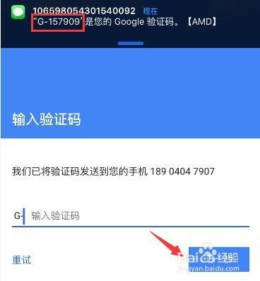 谷歌账号注册图片