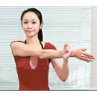 瑜伽视频教程初级图片