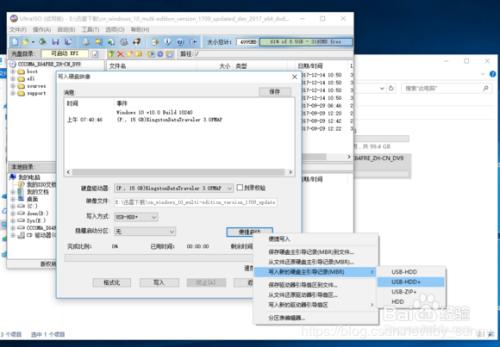 UltraISO报错Error_formating_NTFS_volume_0
