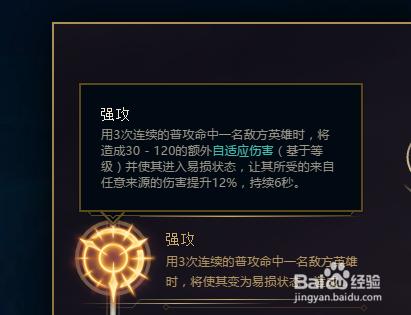 2019无限火力ap小炮出装图片