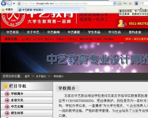 网站如何:如何让网页全屏显示-U9SEO