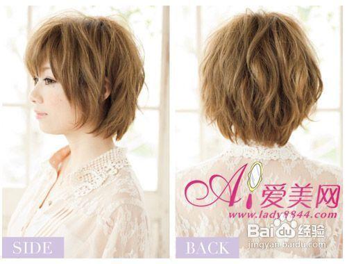女式短发烫发图片 减龄图片