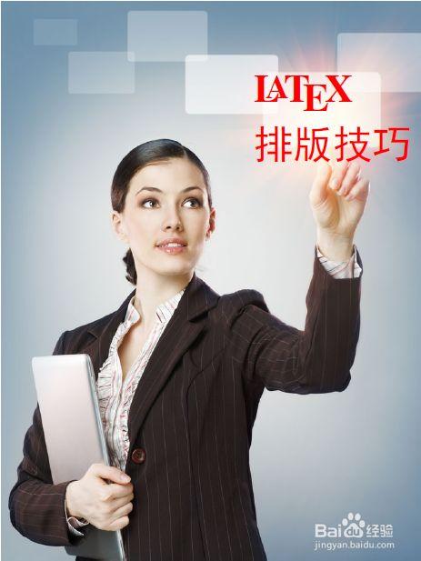 行列 latex