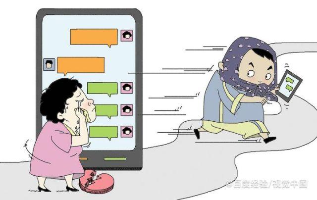 网恋怎么试探对方真心