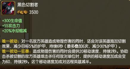 lol9.22版本云顶之奕图片
