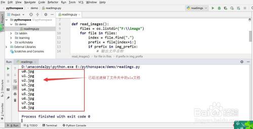 e2aefe781431dfb6db1d9dd212cf02532e6363ca.jpg?x-bce-process=image%2Fresize%2Cm_lfit%2Cw_500%2Climit_1