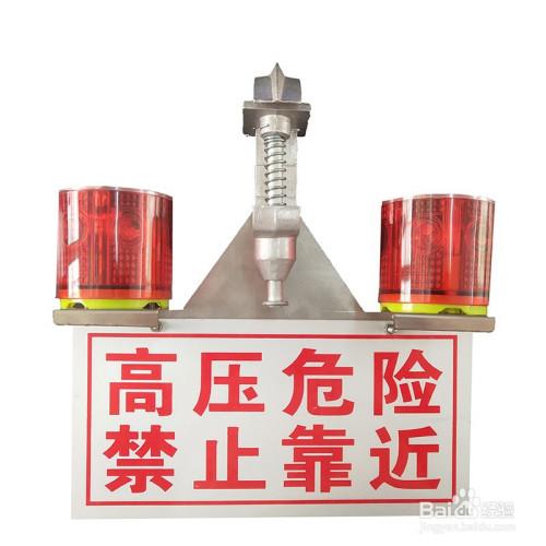 防碰撞警示燈專利產品(圖1)