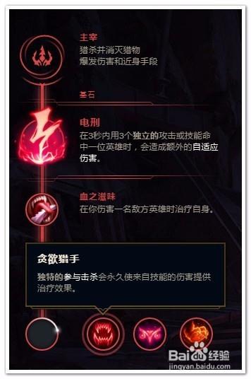 s10剑魔技能图片