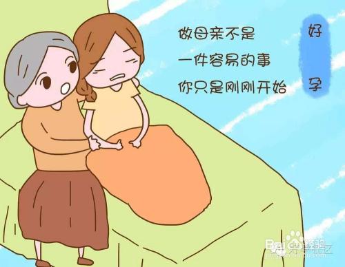 孕中期流产有哪些症状图片