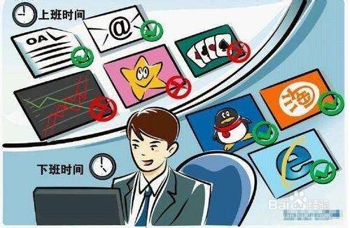 局域网如何禁止员工上班期间网购玩游戏行为