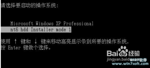如何硬盘安装Windows7 Win7硬盘安装方法