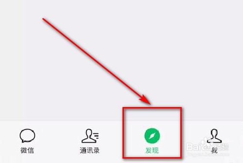 微信视频号怎么用