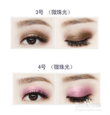 网红眼妆画法视频教程图片