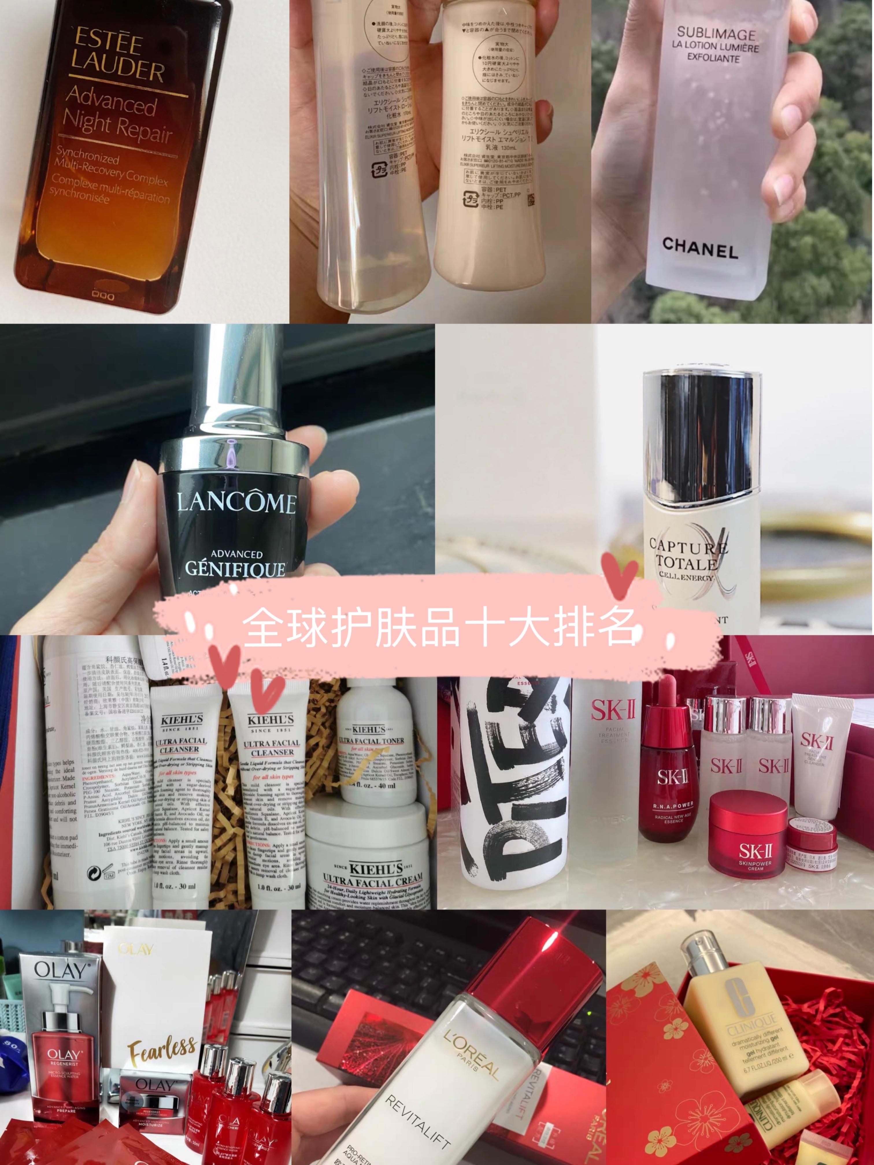 全球护肤品十大排名,买得起的大牌必须...