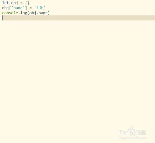 如何在JavaScript中给对象的属性进行赋值
