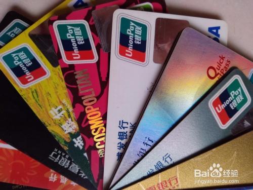 信用卡忘记还了,逾期,怎么处理