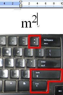 文字下标快捷键图片
