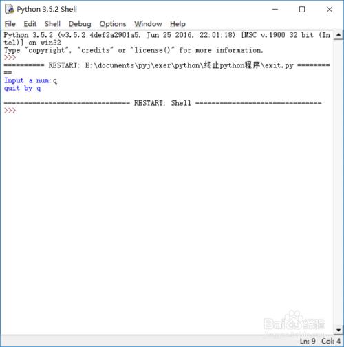 e6ae36066b0192dd3ed5a1471a87031c98c0f028.jpg?x-bce-process=image%2Fresize%2Cm_lfit%2Cw_500%2Climit_1