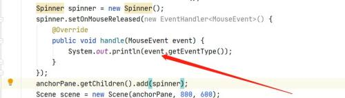 javafx如何设置Spinner控件的MouseReleased事件