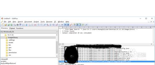 "Android Studio中""非法字符\65279""解决方案"