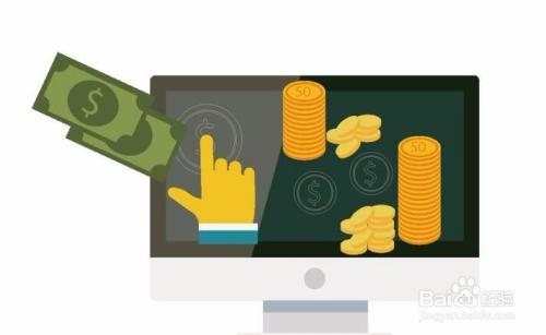 电脑上赚钱的兼职平台有哪些? 网赚教程 第3张