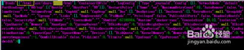 如何更改Docker已经挂载的目录