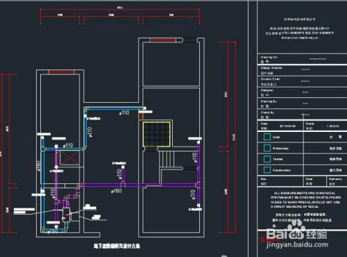 CAD学习笔记,初学CAD的人必看