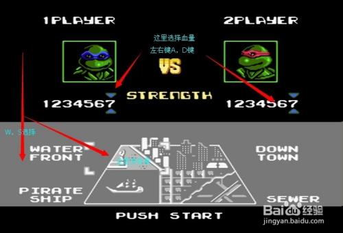忍者神龟格斗版出招表图片