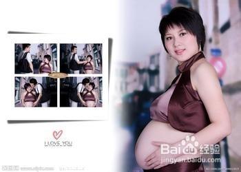 孕期如何皮肤保养
