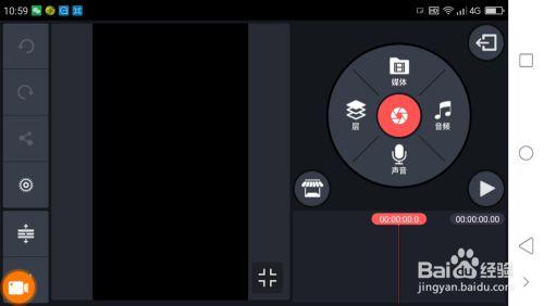 抖音特效怎么弄 抖音特效软件视频制作教程