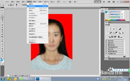 红底照片怎么变成蓝底图片