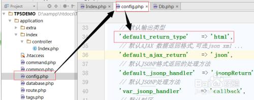 tp5 报错variable type error: array解决方法