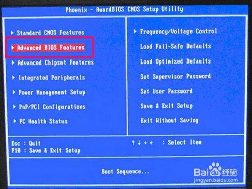 U盘装完系统,无法启动系统,插入U盘才能进系统