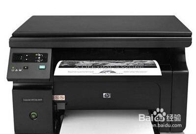 HPM1210打印机扫描
