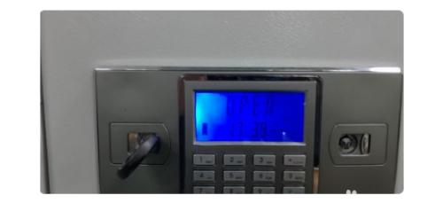 虎牌保险箱怎么改密码