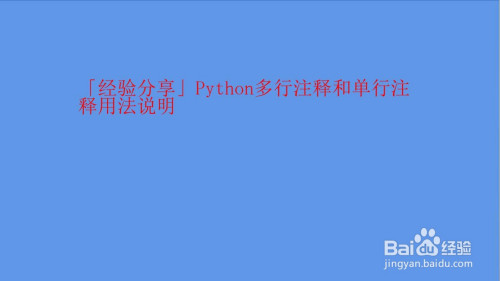 f59dbe39131fceec87cd5ec379c4ec9958430bae.jpg?x-bce-process=image%2Fresize%2Cm_lfit%2Cw_500%2Climit_1
